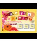 1.000 tickets à gratter BONNE FÊTE MAMAN perdants